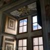 Focal Looks Part 1: Rome